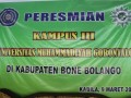 FOTO PENGRESMIAN KAMPUS III UMG BONBOL (2)