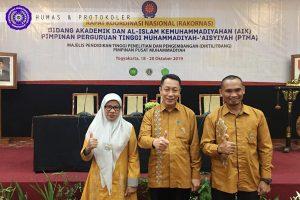 Pimpinan UMGo Hadiri Rakornas Bidang Akademik & Al-Islam Kemuhammadiyahan